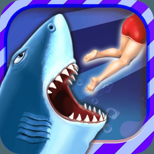 饥饿鲨进化免费版