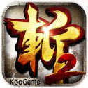 狂斩三国2破解版下载中文破解版