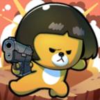 复仇熊官方版