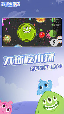 球球吐孢子加速器软件安卓