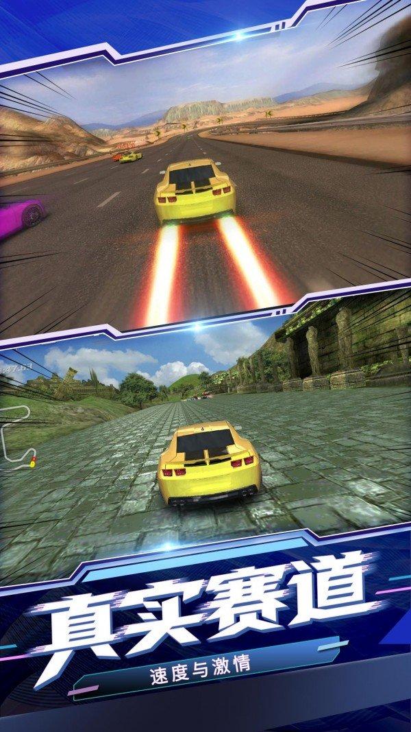 极速赛车模拟器