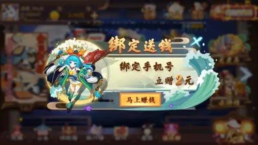荣华娱乐棋牌官网
