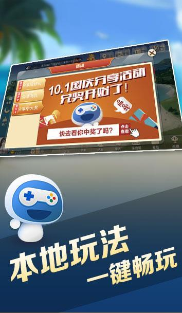宝宝浙江2021游戏官网