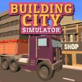 卡车与建造