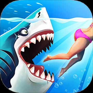 饥饿鲨世界无限钻石无限金币版