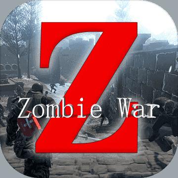 僵尸世界战争新世界最新版