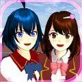 樱花校园模拟器1.038.77版本