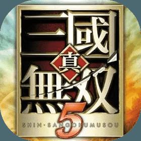 真三国无双5特别版中文