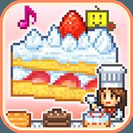 创意蛋糕店中文版