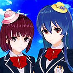 樱花公园恋爱模拟器3D