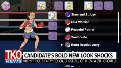 选举年淘汰赛