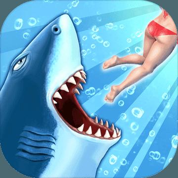 饥饿鲨进化国际最新版