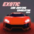 模拟驾驶车速