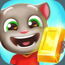 汤姆猫跑酷破解版无限钻石