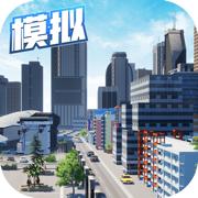 模拟创业城最新版