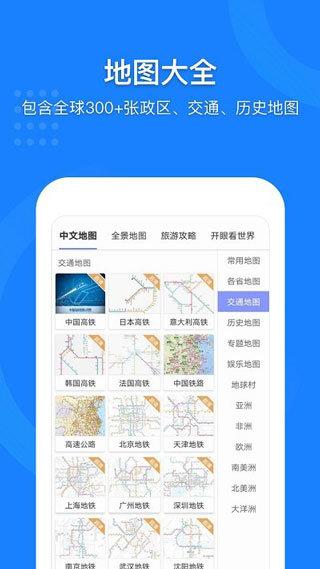 中国地图2021最新版