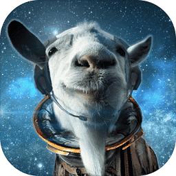 模拟山羊僵尸版中文版