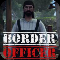 边境检察官破解版
