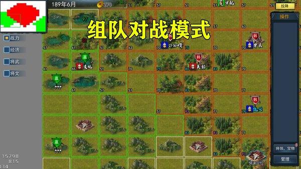 三国英雄战场游戏下载-三国英雄战场最新版下载