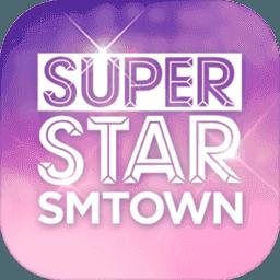 superstarsm最新版