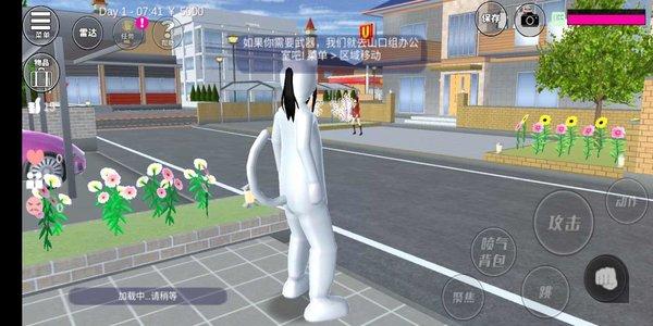樱花校园模拟器1.038.74游乐园版